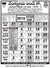 Venkatrama & Co., Telugu Calendar January 2016