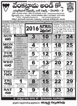 Venkatrama & Co., Telugu Calendar April 2016