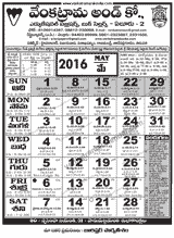 Venkatrama & Co., Telugu Calendar May 2016