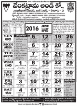 Venkatrama & Co., Telugu Calendar June 2016