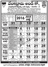 Venkatrama & Co., Telugu Calendar July 2016