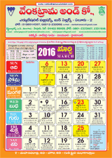 Venkatrama Calendars (Hard