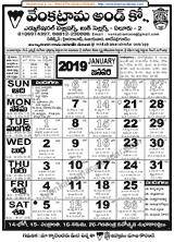 February 2020 Venkatrama And Co Calendar Venkatrama & Co Telugu Calendar 2019, Rasi Phalalu 2019 2020 in Telugu