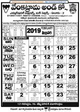 Venkatrama Telugu Calendar 2020 Venkatrama & Co Telugu Calendar 2019, Rasi Phalalu 2019 2020 in Telugu