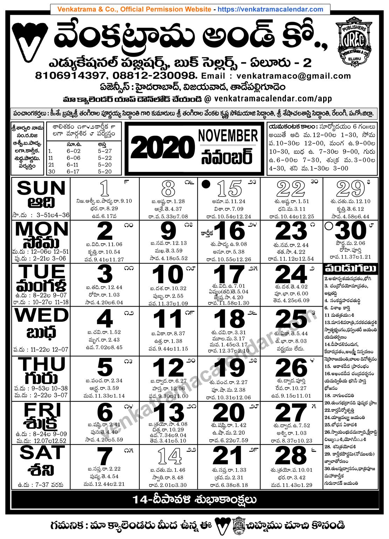 Telugu Calendar 2022 November.Venkatrama Co 2020 November Telugu Calendar