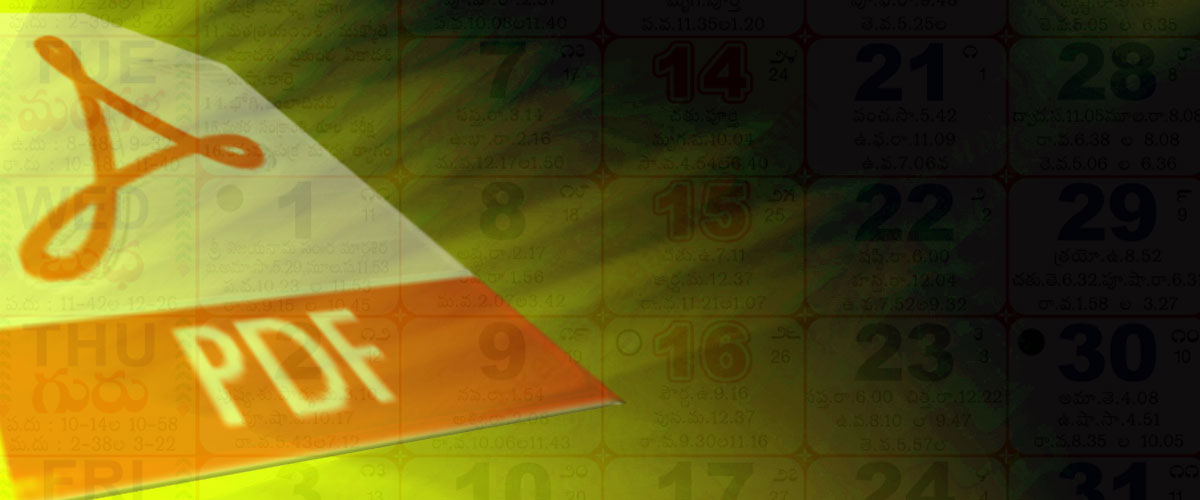 telugu calendar november 2019